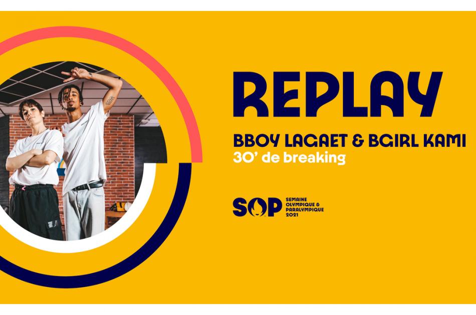 Replay Bgirl BBoy